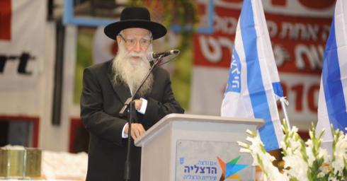 """הרב יצחק יחיאל יעקובוביץ' ז""""ל"""