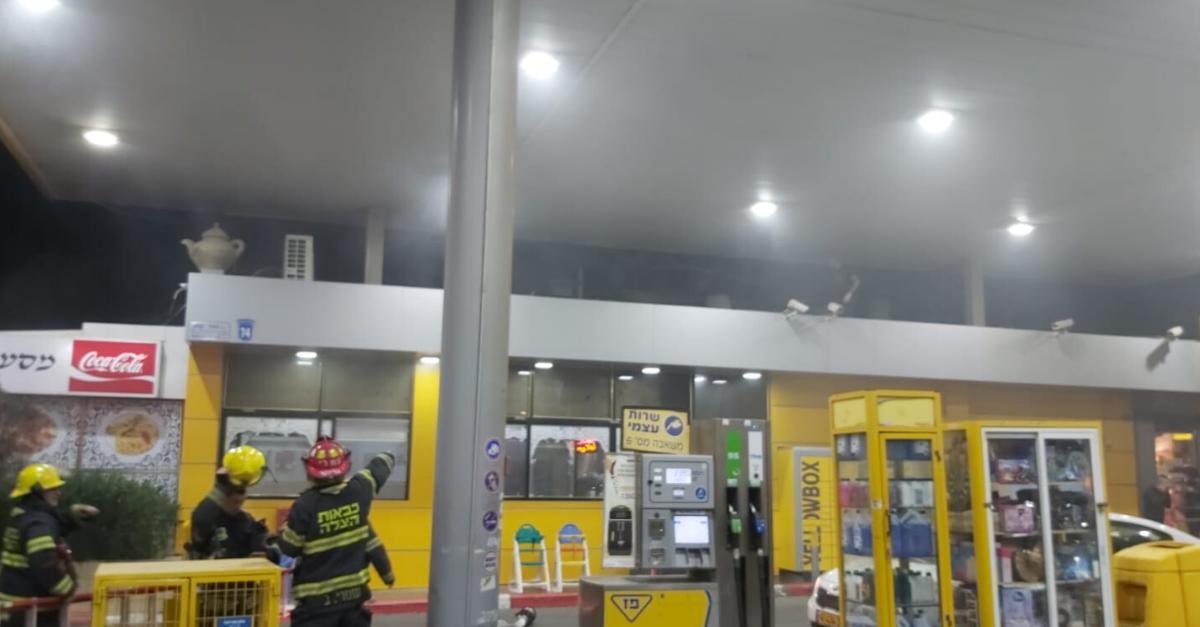 השריפה באבו חאלד