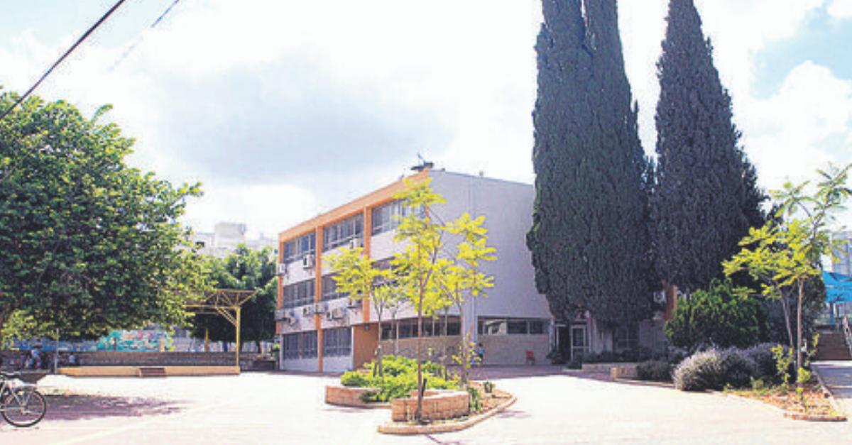 """בית ספר שז""""ר הרצליה"""