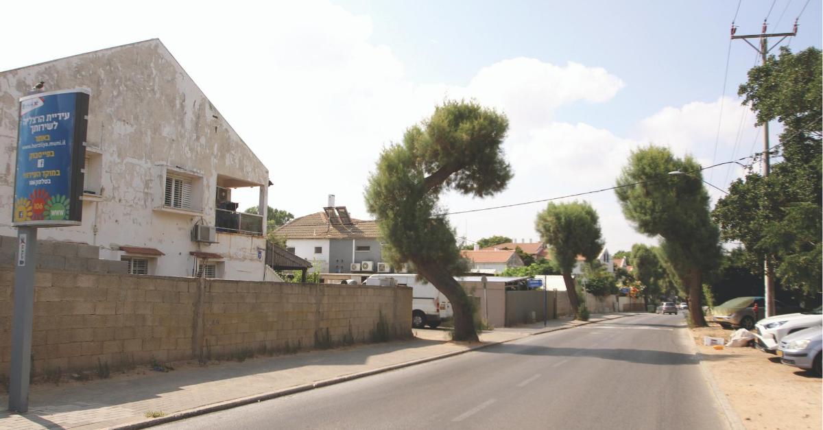 הרחוב שבו נמצא הנכס