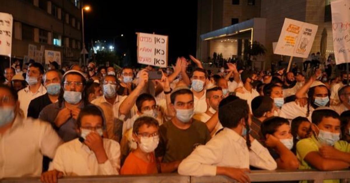 עצרת המחאה בירושלים