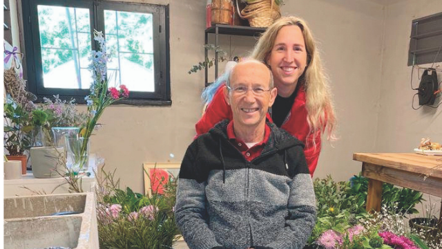 גליה ואביה אדם בחנות הפרחים