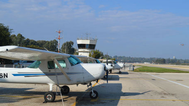 שדה התעופה בהרצליה