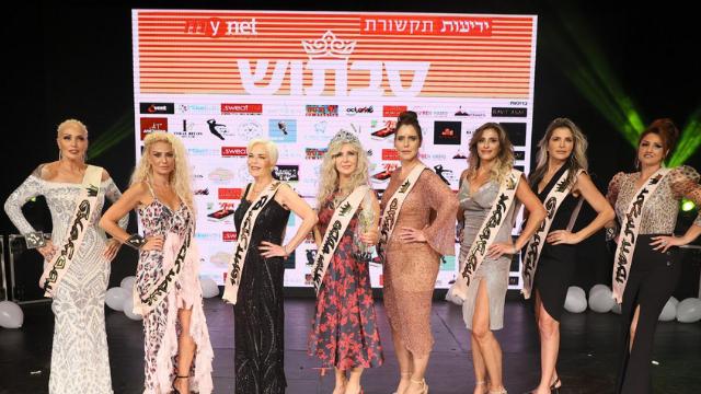 פביאן (במרכז) עם זוכות התחרות הסבתא הכי יפה בישראל