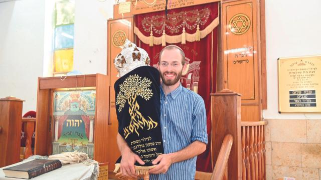 בית הכנסת משכן יעקב. הגבאי אריאל קליין