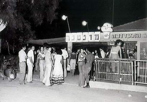 המיקום תל אביבי, הבעלים הרצליינים. גלידת מונטנה | צילום: ישראל יוסף