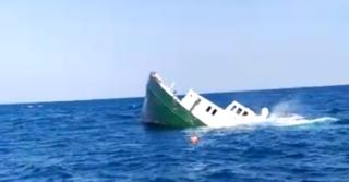 ספינה טובעת! | צילום: החברה לפיתוח תיירות הרצליה