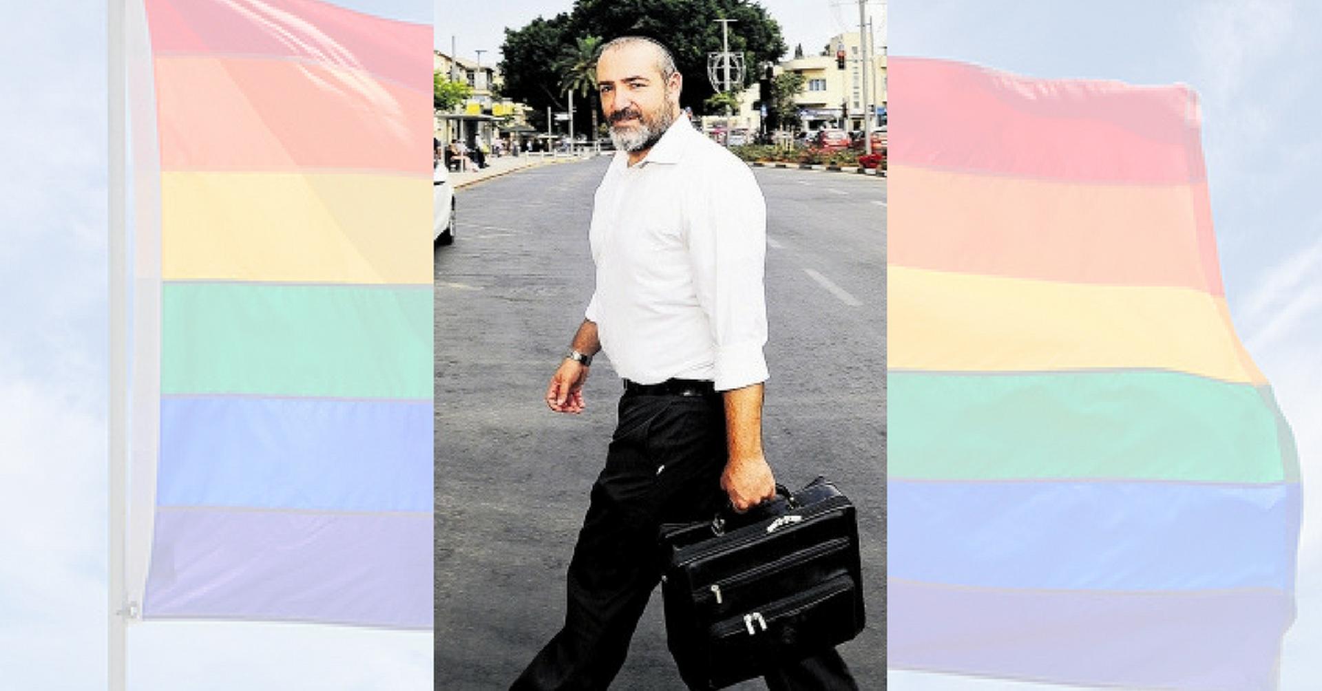צדיקוב ודגל הגאווה | צילום: יוגב עמרני, Shutterstock