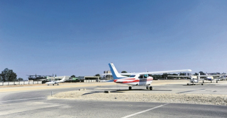 שדה התעופה בהרצליה   צילום: יוגב עמרני