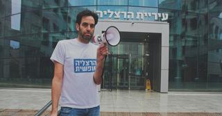 עמית מרלה   צילום: אסף פרידמן