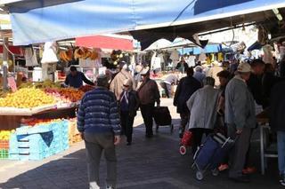 שוק נתניה   צילום: איתמר רותם
