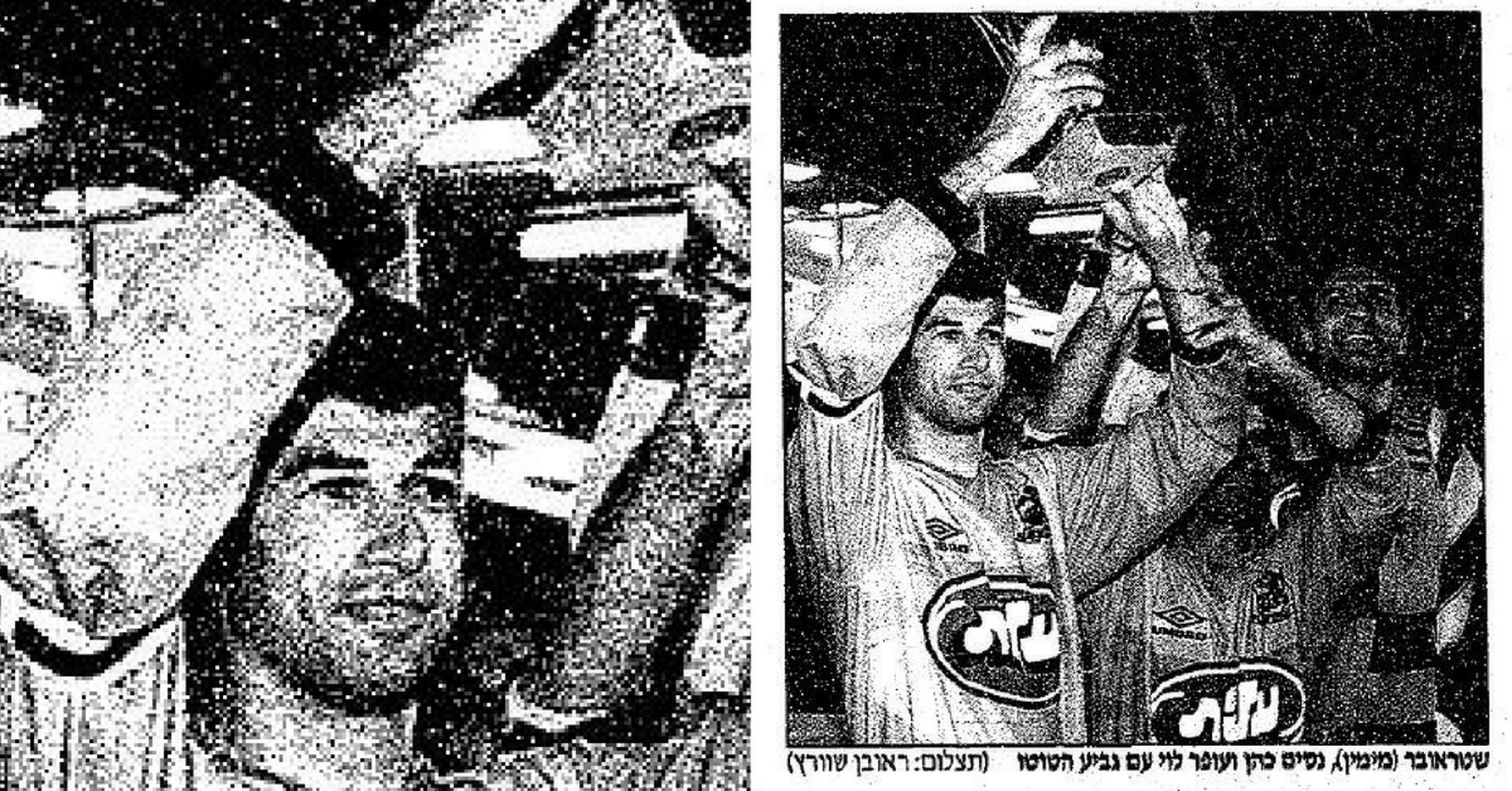 עופר לוי מרים את גביע הטוטו. 20 בפברואר 1997 | צילום: ראובן שוורץ