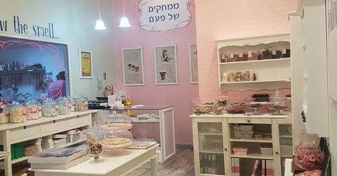 החנות שמתחבאת בסוקולוב | צילום: נועה בן צבי