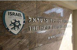 ההתאחדות לכדורגל. אין עיקר ואין תפל. צילום: אורן אהרוני
