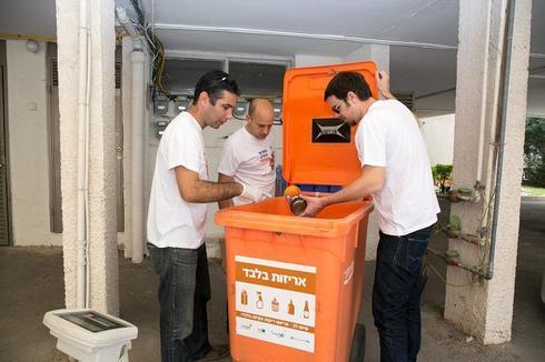 צילום ארכיון: עיריית הרצליה