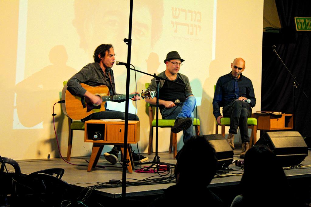 'מדרש יונתי'. על הבמה מימין: ליברמן, זיו ורודנר| צילום: אליה טאובר